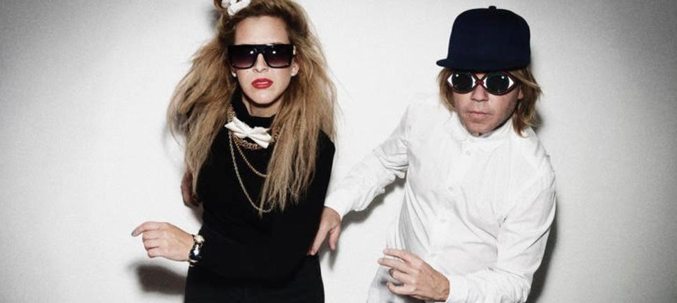 Listen: Niki & The Dove - Play It On My Radio - Ja Ja Ja